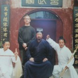 VIDEO François Hainry in China - Qigong, Wudang, Sun, Yang, Pakua